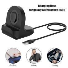 Silikonowa stacja dokująca do ładowania kabel do Samsung Galaxy Watch aktywna 40mm R500 ładowarka do inteligentnego zegarka uchwyt do aktywnego 40mm R500 nowość