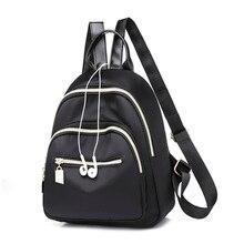 Fashion Backpack Women Children Schoolbag Leisure Ladies Knapsack Female Travel Bags for School Teenage Girls Women Backpacks