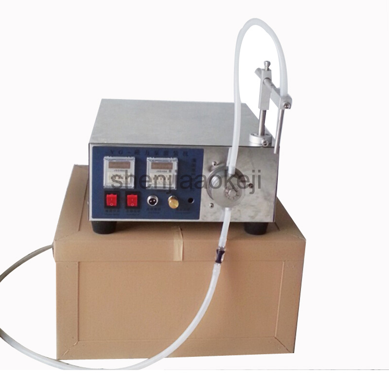 NC magnetic pump single head liquid filling machine pharmaceutical chemicals food and beverage oil cosmetics packaging machine food grade high temperature resisting 140 degree beer magnetic drive pump