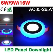 New Design LED Panel Downlight 6W 9W 16W 3 Model LED Panel Light AC85-265V Recessed Ceiling Lamp Aluminum Acrylic Painel Lights