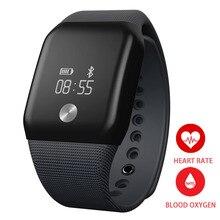 Новый A88 smart Сердечного ритма шагомер кислорода оксиметр спортивный браслет будильник часы Интеллектуальная для IOS Android