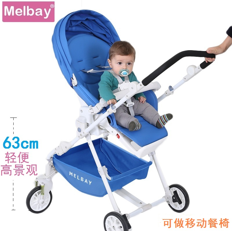Fashion, High Clearance, Light, Portable, Sit & Lie Down, Two-way Push, Fast-folding, Four-wheel Suspension, Baby Stroller. high landscape suspension stroller four wheel two way light folding sit lie baby cart