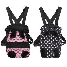 Fashion Cat Dog Travel Front Carrier Bag Backpack Mesh Pet Carrier For Small Dog Pink Blue For Weight 1.5kg-9.5kg