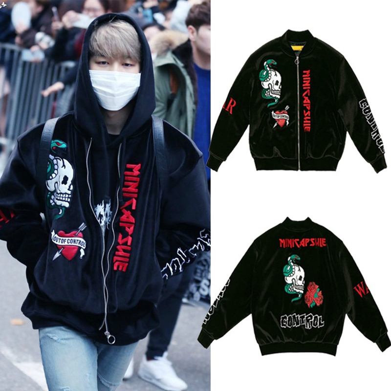 Kpop Merch Clothing Fashion Style
