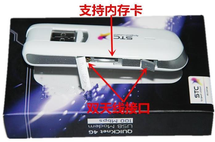 Huawei E3276S-920 LTE4g sans fil usb carte TDD mobile 4G carte terminal mobile 4G unicom 3G