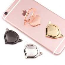 General Phone finger ring holder 360 Degree Fox Metal stand for Smartphone