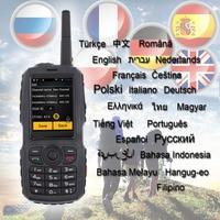 IP68 Waterproof WALKIE Talkie GSM 850 900 1800 1900MHz WCDMA 850 2100MHz 3G Android Mobile phone UHF two way radio