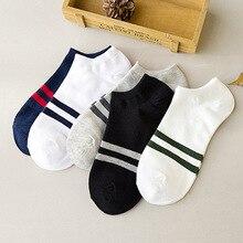Men s striped cotton socks comfort boat socks 5 colors 5 pairs wholesale