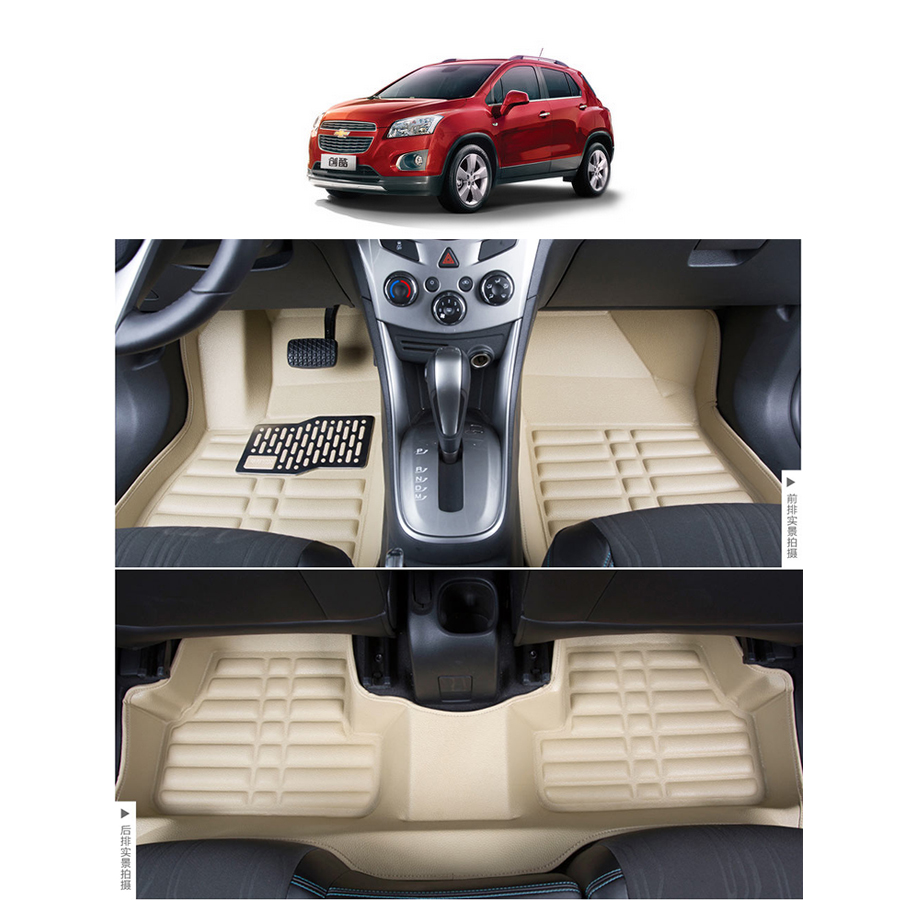 Floor mats x5 2015 - Free Shipping Leather Car Floor Mat Carpet Rug For Chevrolet Trax Chevrolet Tracker 2013 2014 2015