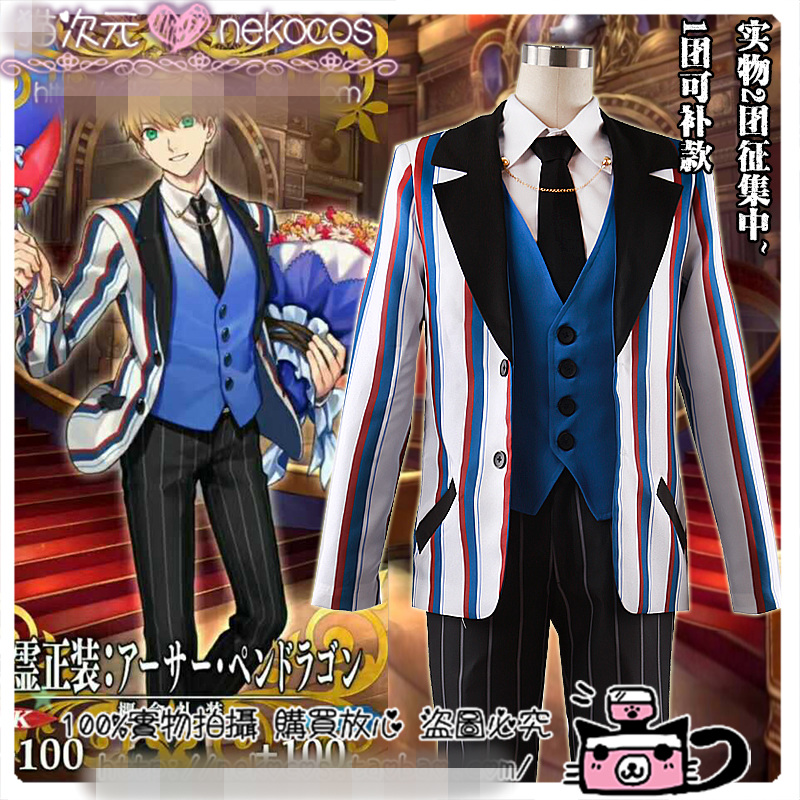 Fate/Grand Order Arthur Pendrago Uniforms Cosplay Costume Highly Reductive