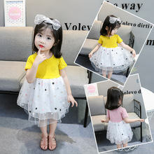 Summer Explosion Girls Hanging Dresses Small Children Pentagonal Screen  Princess  Peng Peng dress Sending Hoop