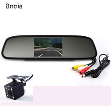 4.3-inch HD LCD Rearview Digital Car Mirror Monitor with Rear Camera for Vehicle Reversing Backup Camera / DVD C003M