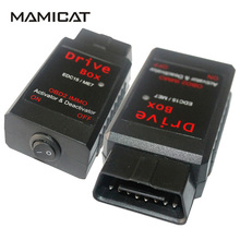 VAG Drive Box For Bosch EDC15 ME7 OBD2 IMMO Deactivator Activator Drive Box Free shipping