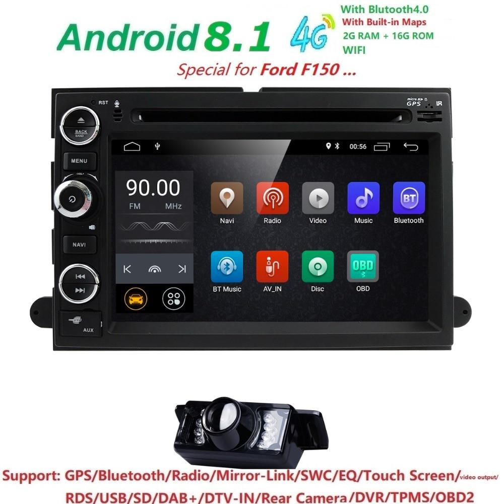 Quad Core 7 pouces Android 8.1 lecteur DVD de voiture pour FORD FOCUS C-MAX voiture multimédia stéréo 4G Wifi DAB + DVR miroir lien caméra gratuite
