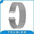 Milanesa de Bucle de La Correa 16mm 18mm 20mm 22mm para Venda de Reloj Timex Correa de Acero inoxidable Pulsera Magnética 4 Colores + Pata de Liberación Rápida