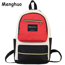 Menghuo 2017 Fashion Women Backpack High Quality Panelled Backpacks for Teenage Girls Female School Shoulder Bag Bagpack mochila
