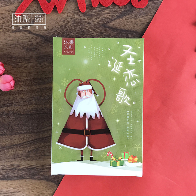 30pcspack christmas series postcards christmas song greeting card 30pcspack christmas series postcards christmas song greeting card bookmark postcard birthday gift card set m4hsunfo Images