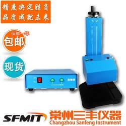 SFMIT/Mitutoyo самолет + вращающаяся пневматическая маркировочная машина металлическая именная табличка автомобильные балки рама двигателя