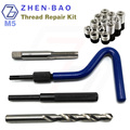 M5 *0.8 , high quality thread tool kit , auto car pro Repair hardware , ST Tap , Install Handle , Break Tool , Drill