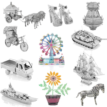 3D metal model puzzle multiple styles DIY children's jigsaw puzzle kit intellectual development adult children's education
