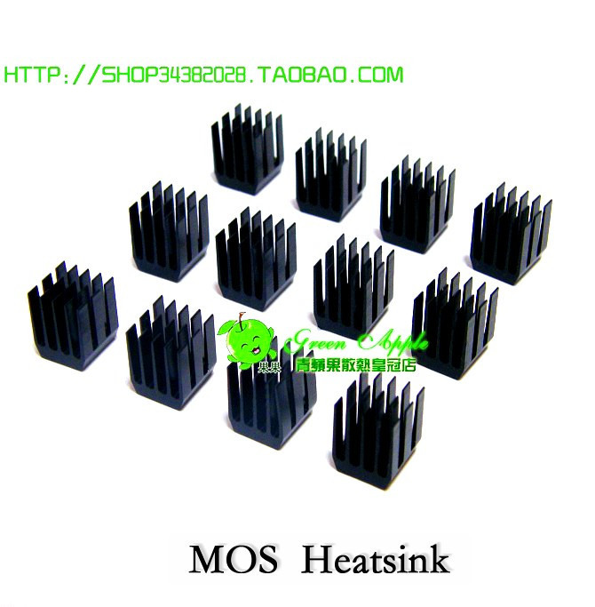 Cooling Pads & External Fans 5Pcs 47x35x17mm High Quality Aluminum Heat Sink for MOS IC Transistor Laptop Accessories