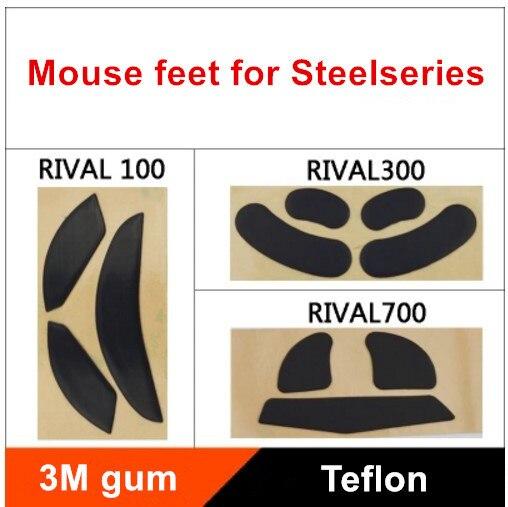 2 סטים\מארז בדים רכים קליפת עכבר גלגיליות הרגליים העכבר Steelseries יריבה 95/100 300 700 עכבר מחליק עבור החלפת 0.6mm עובי