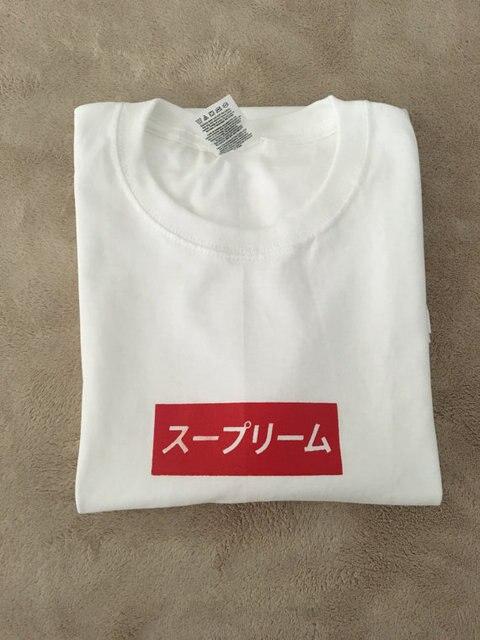 sito affidabile 9465d 5b0fa US $14.39 10% di SCONTO|Box Logo Giapponese felpa Kanye West Mi Sento Come  Pablo felpa harajuku Giapponese pullover magliette casual Unisex ponticello  ...