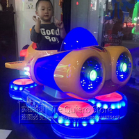Beautiful Kids Birthday Gift Arcade Game Machine Amusement Rides Swing Car Kids Ride On Plane Toy