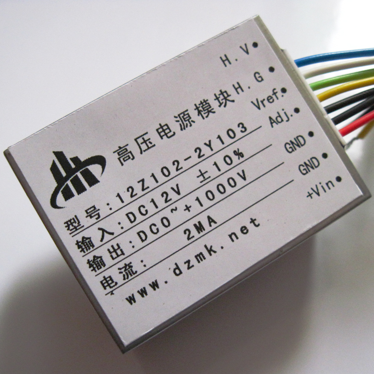 DC 12V Input One Thousand Volt 0-1KV 0-1000V Output 2mA DC High Voltage Power Module 12Z102-2Y103