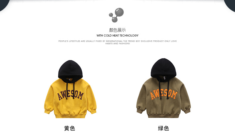 4ef69a067 V-TREE 2017 winter warm thicken boys coat jacket hoodies outerwear ...