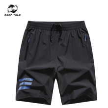 Five shorts mens Korean version of the trend summer plus fertilizer XL quick-drying sports casual