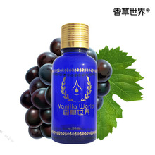 лучшая цена Grape seed oil DIY deployment of base oil Moisturizing hydrating anti-aging 30ml Free shipping
