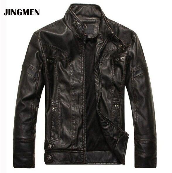 Куртка кожаная мотоциклетная
