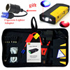 Universal Car Anti Slip Mat Silicone Car Dashboard Non Slip Mount Holder Car Slip Resistant Pad