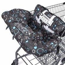 Премиум чехол для корзины и чехол для стульев, легкая установка, система жгутов, Мягкая комфортная амортизация, универсальный размер, защищает