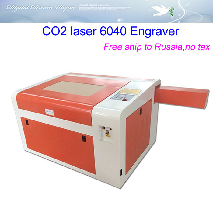 Free Ship to Russia & No Tax! LY cnc CO2 6040 Laser Engraving Machine 60W tube free ship to russia