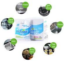 Кухонный Многоцелевой Очиститель для тяжелых масел дезактивация моющее средство для очистки аэробных частиц