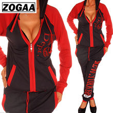 ZOGAA new Series Womens Casual Set hat women two piece outfits Brand New Sportwear Hooded Sweatshirt and Pants