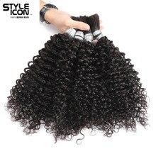 Styleicon 4 Bundles Deals Human Braiding Hair Bulk For Black Women Braiding Remy Malaysian Curly Bulk Hair Extension Crochet
