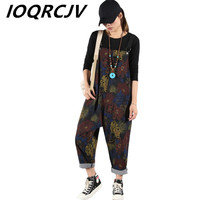 Knitted Jumpsuit New Women Retro Printed Knitted Bib Sling Harem Strap Wide Leg Overalls Female Large Size Drop Crotch Rompers