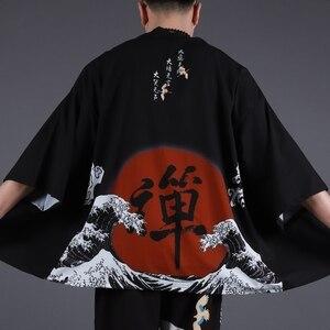 Yukata haori men Japanese kimono cardigan men samurai costume clothing kimono jacket mens kimono shirt yukata haori FF2022(China)