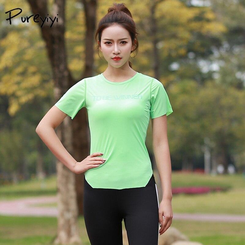 Women Sport T Shirt Hiking Walking Yoga Running Tops Quick Dry Breathable Gym Girl Running Sports Short Sleeve Dropship 4 Colors