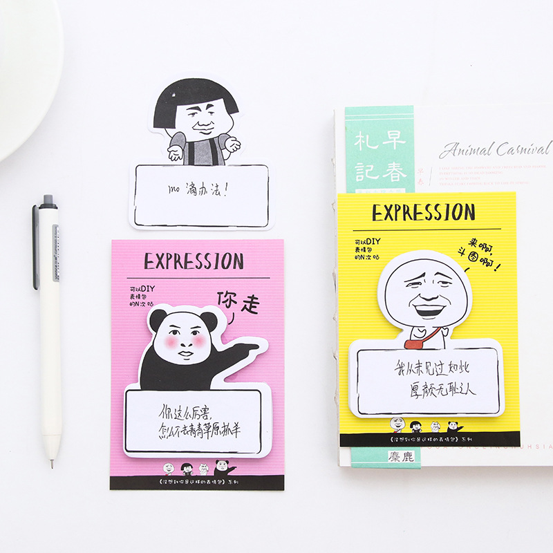 JUGAL Creative Cartoon Expression Notes paper N times posted paper sticker Stationery Office accessories School supplies