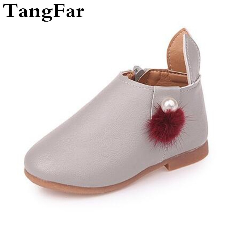 Girls Leather Rabbit Ear Boots Waterproof Rubber Boot For Kids Pearl  Botas Breathable Baby Ankle Sneakers Kids Shoes 2019