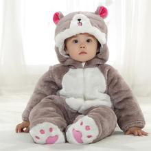 Winter flannel and cotton cartoon costume