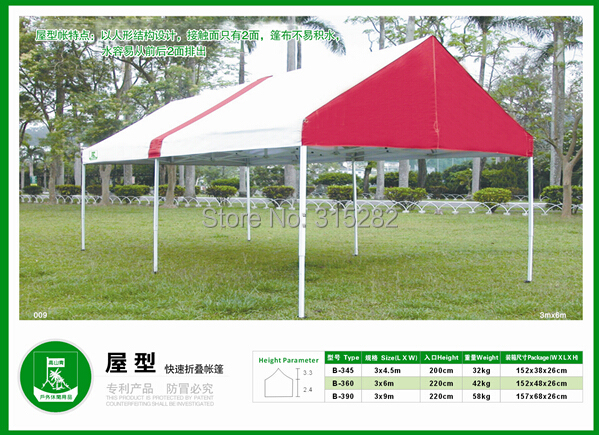 purchase cheap 49cf4 e310f US $569.0 |Convenient beach shade waterproof canopy tent outdoor canvas  awning fabric party camping tent tarp tents for events pop up tent-in Tents  ...