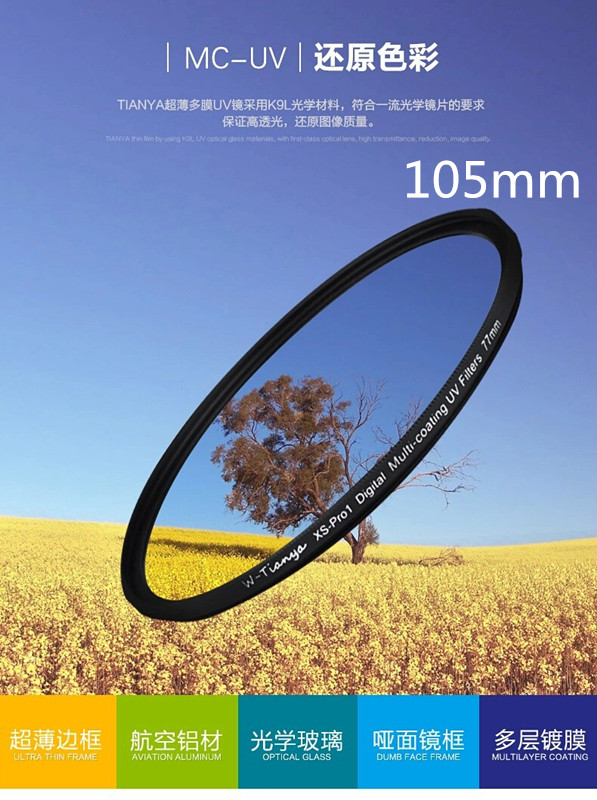 WTIANYA 105mm Slim XS Pro1 Digital Multi coating UV Filter For 105 mm DSLR SLR Camera
