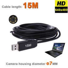 7MM 15M Endoscope Inspection IP 67 Waterproof Camera Pipe Snake Borescope Tube Camera Adjustable Brightness LED With 15M Cable
