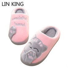 Купить с кэшбэком LIN KING Women Winter Home Slippers Cartoon Cat Shoes Non-slip Soft Warm House Slippers Indoor Bedroom Lovers Couple Floor Shoes