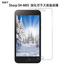 50x High quality 2.5D 9H SHM05 Tempered Glass Screen Protector for Sharp SH-M05 AQUOS Sense lite screen protector film
